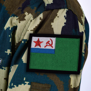 "Нашивка ""Морчасти Погранвойск СССР"""