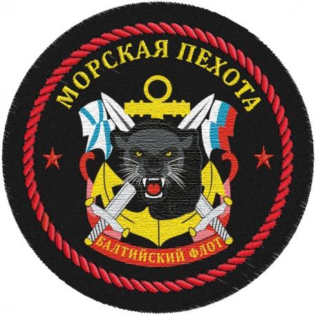 Нашивка Морской пехоты «Балтийский флот»