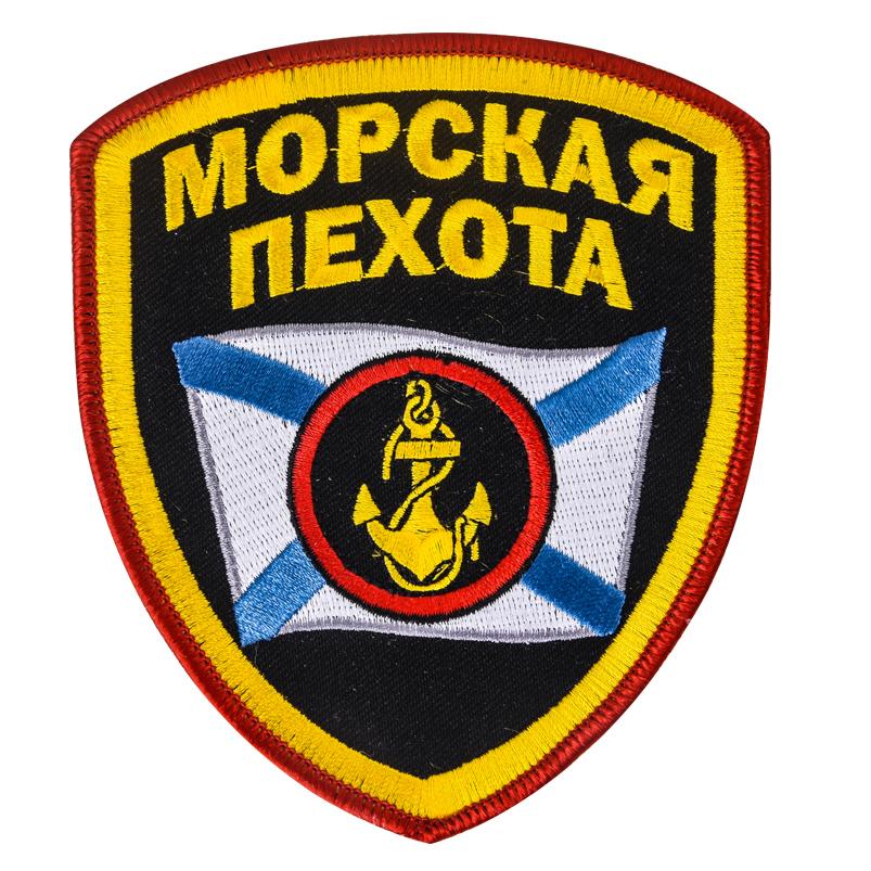 Нашивка Морской пехоты России