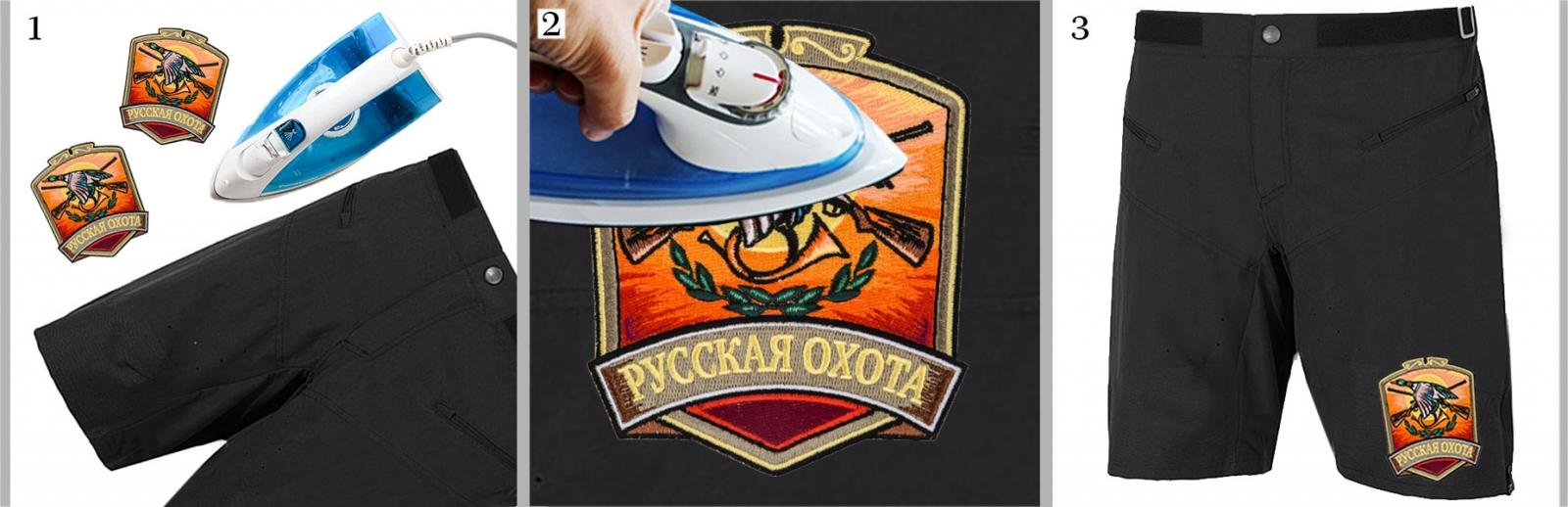 "Нашивка на одежду ""Русская охота"" на шортах"