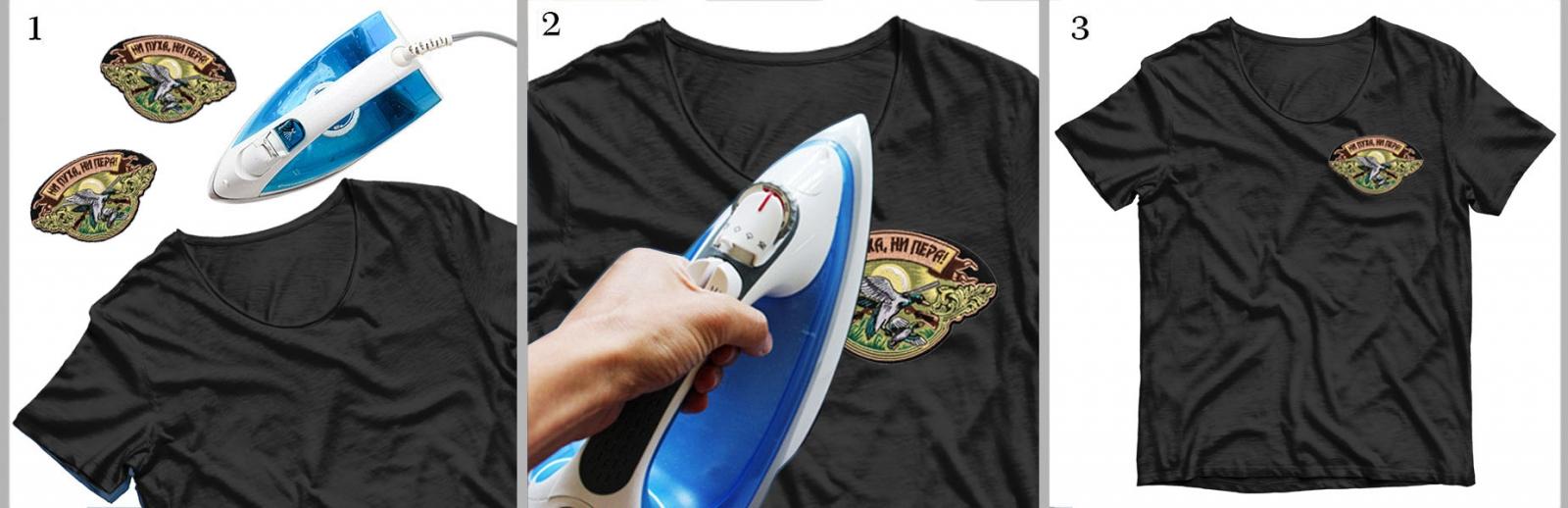 """Нашивка охотника """"Ни пуха, ни пера!"""" на футболке"""