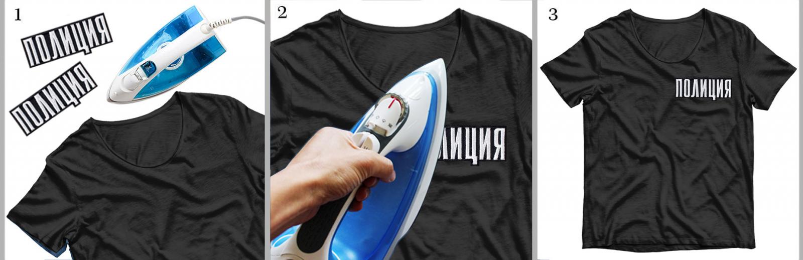 Купить нашивку полиции универсальную для футболок
