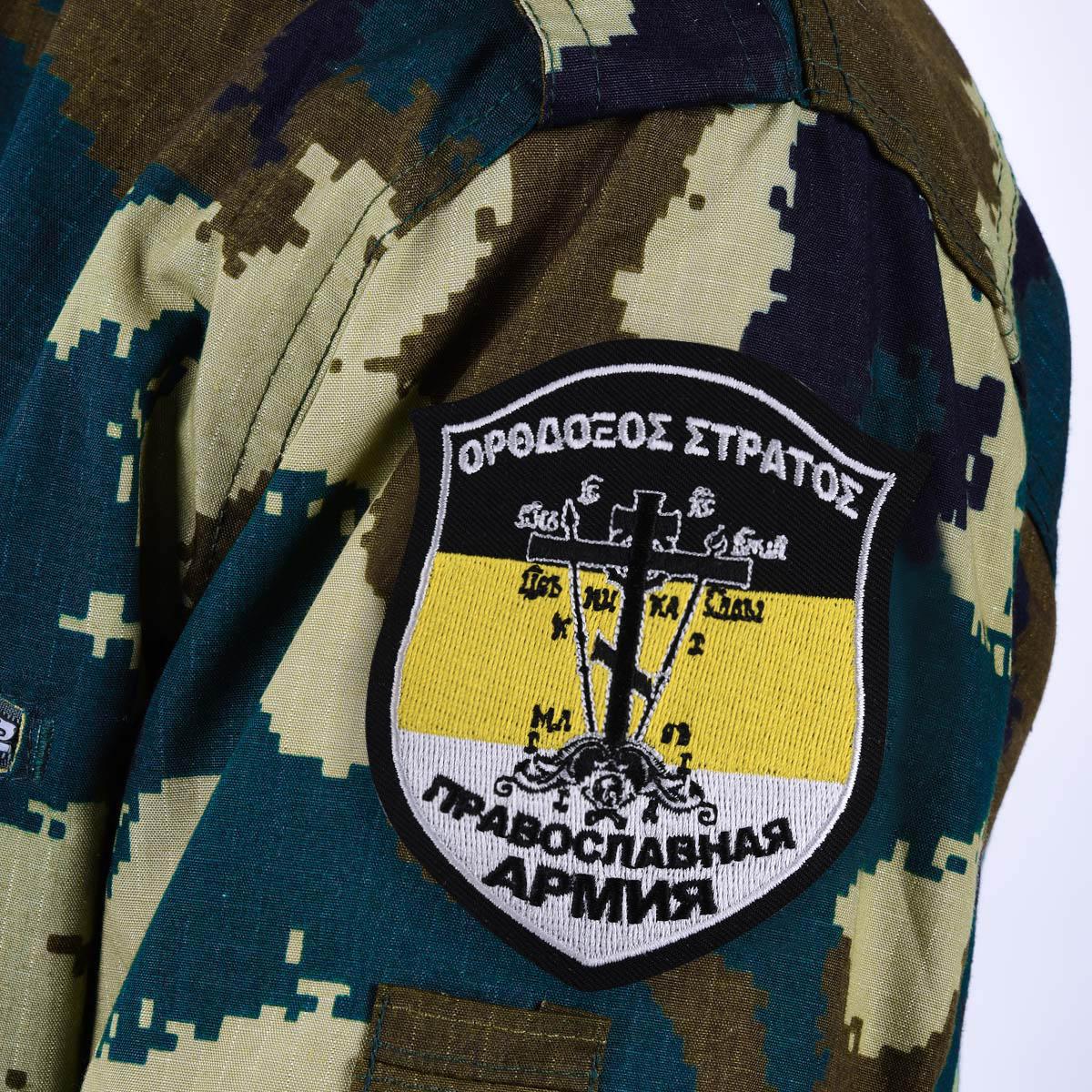"""Нашивка """"Православная армия"""""""