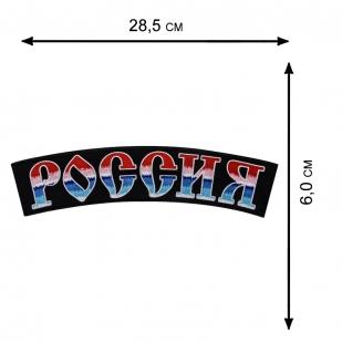 Купить нашивку Россия триколор