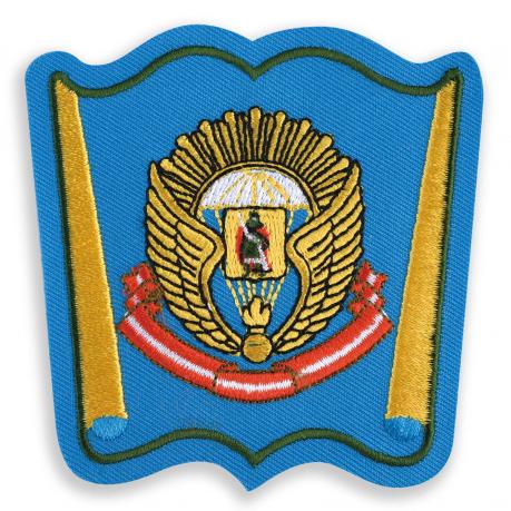 Нашивка Рязанского воздушно-десантного училища