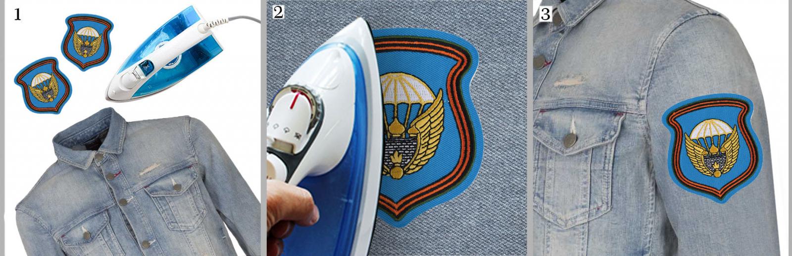 Нашивка с эмблемой 106 гв. ВДД на куртке