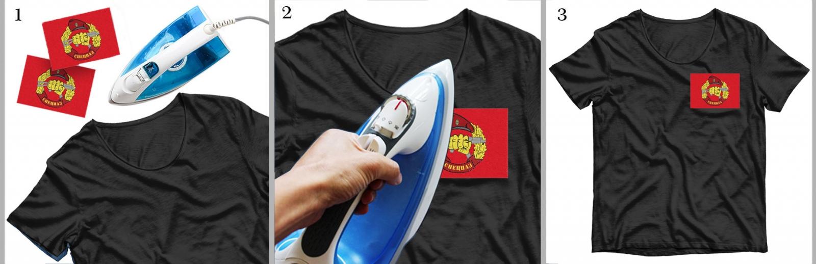 """Нашивка """"Спецназ ВВ России"""" на футболке"""