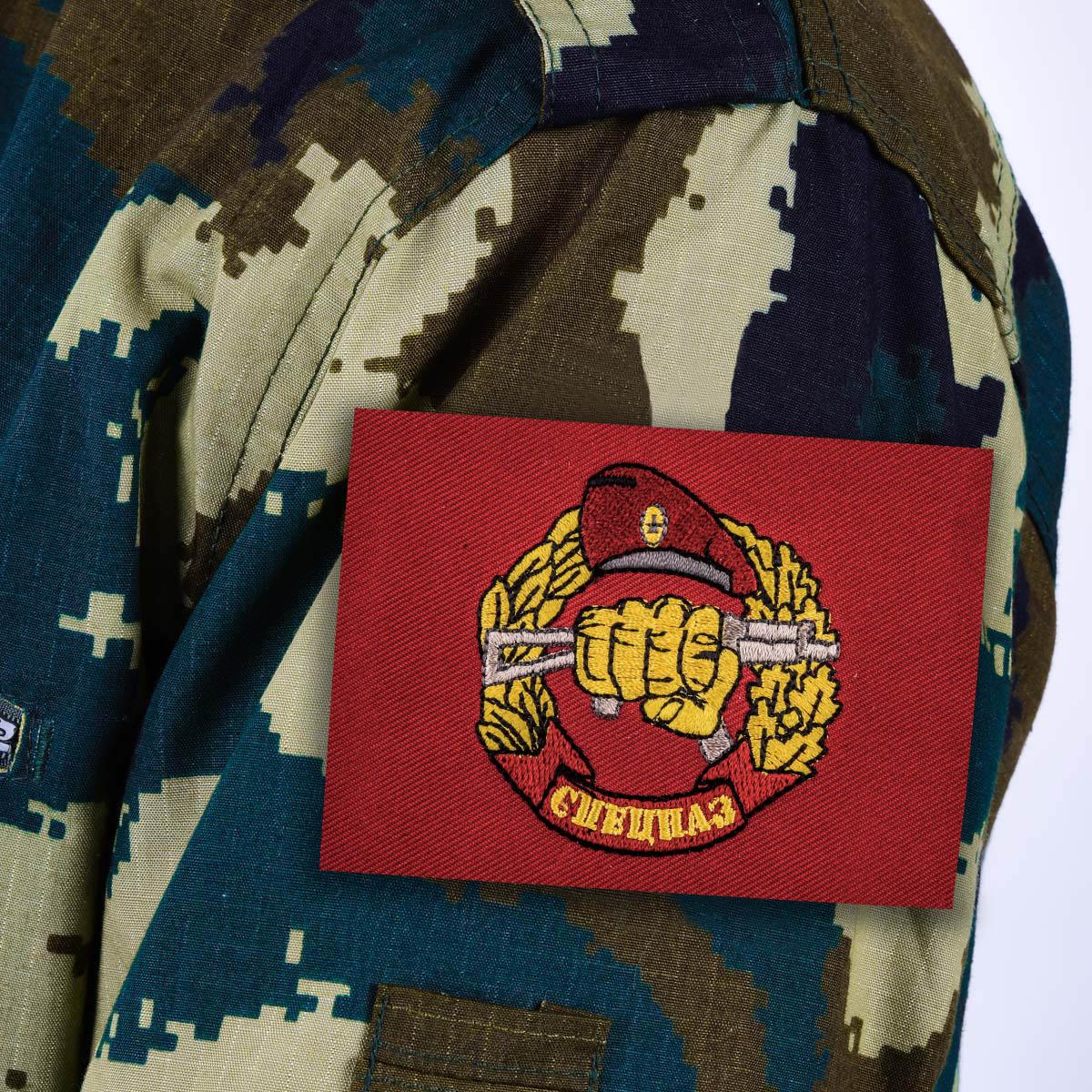 """Нашивка """"Спецназ ВВ России"""""""