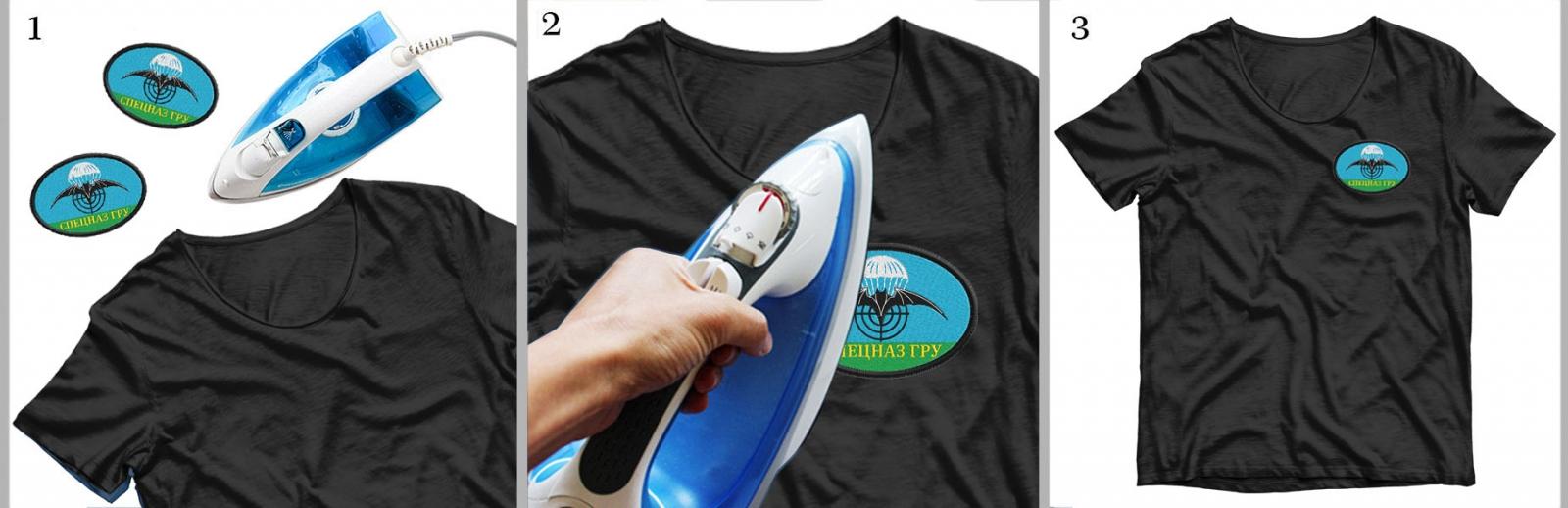Нашивка Спецназа ГРУ на футболке