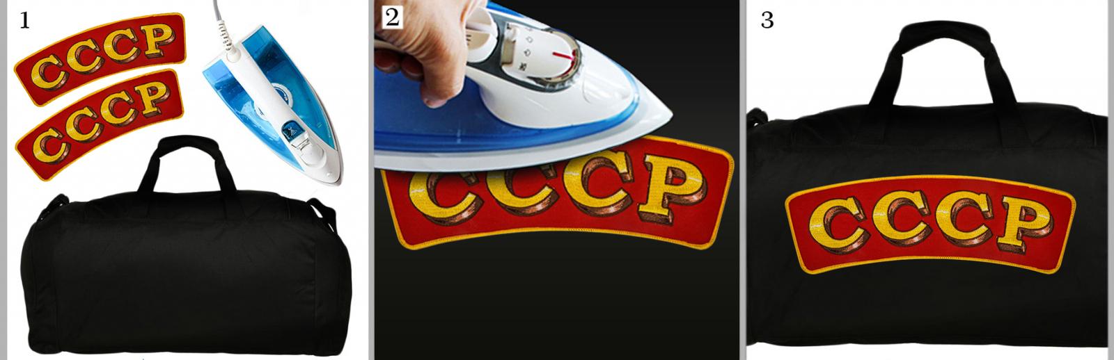 Нашивка СССР на термоклеевой основе.