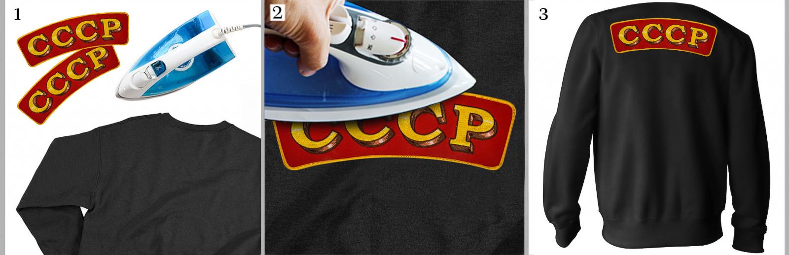 Нашивка СССР на термоклеевой основе