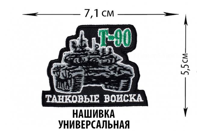 Нашивка с танком