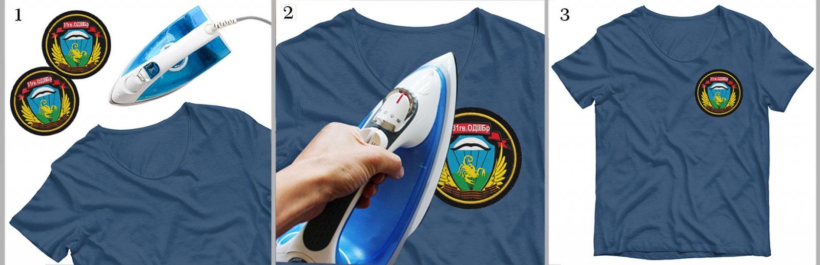 Шеврон десантника 31 гв. ОДШБр на футболке