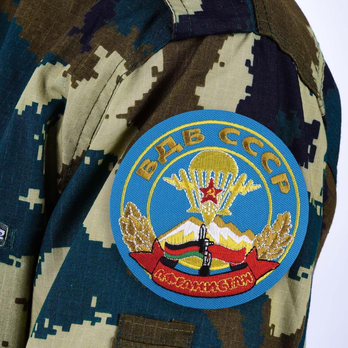 """Нашивка ВДВ СССР """"Афганистан"""""""