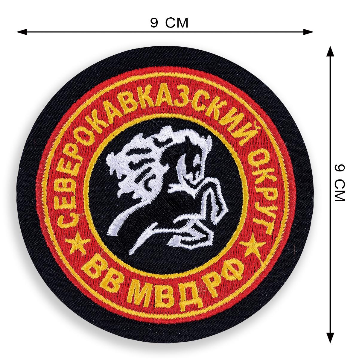 вв россии логотип самом