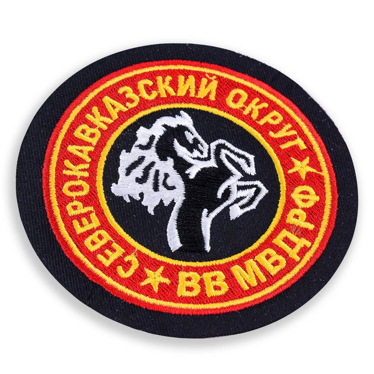 """Нашивка ВВ МВД """"Северо-Кавказский военный округ"""""""