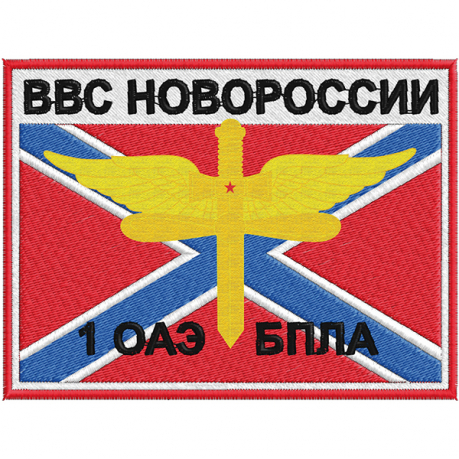 Нашивка ВВС Новороссии