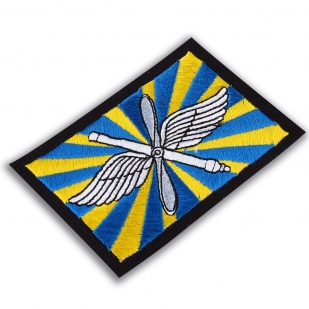 Нашивка ВВС РФ - вид под углом
