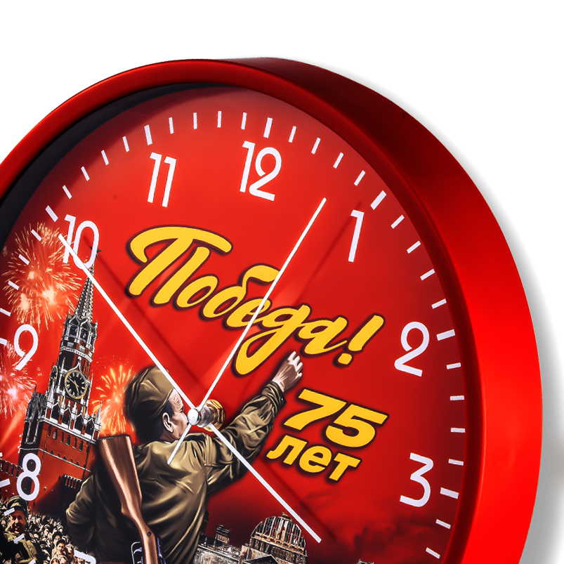 Настенные часы «75 лет Победы» купить в Военпро
