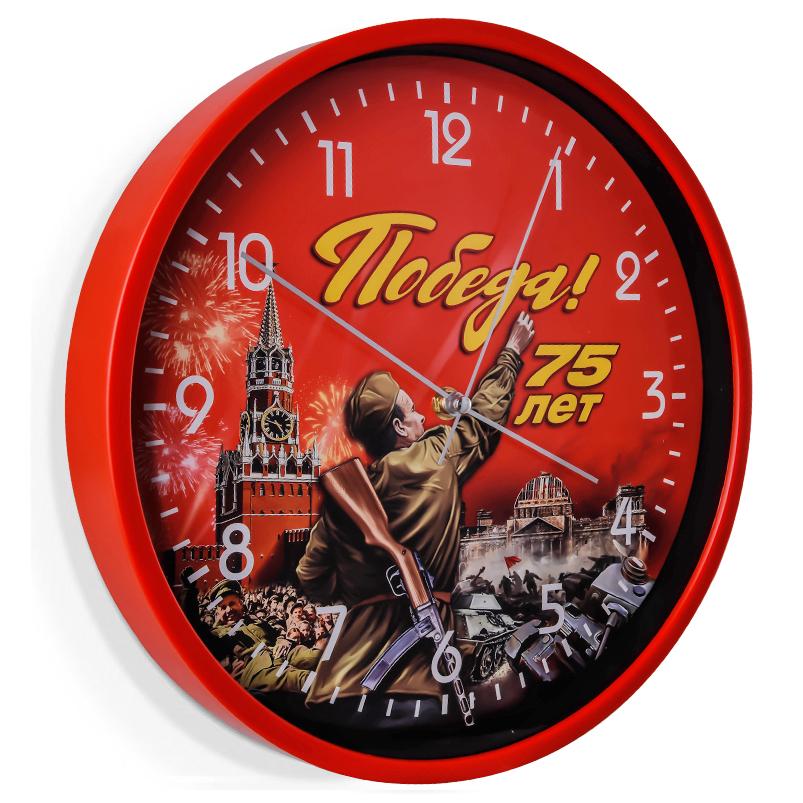 Настенные часы «75 лет Победы»