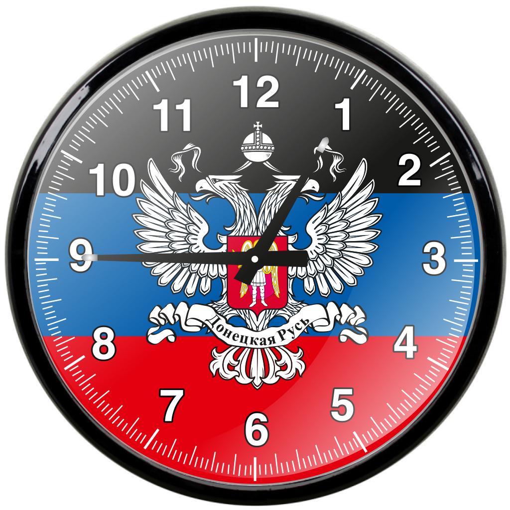 """Настенные часы """"ДНР"""""""