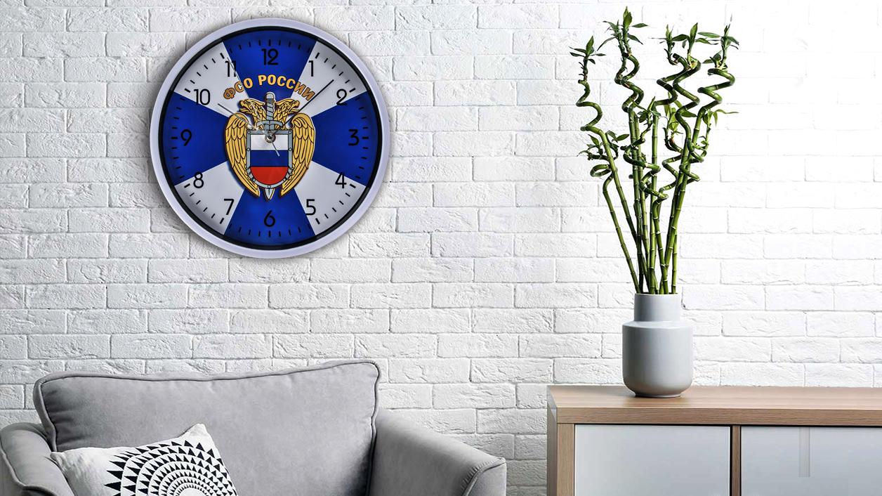 Настенные часы ФСО России