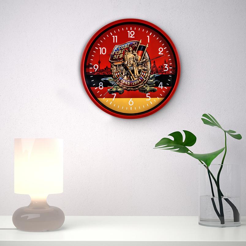 Настенные часы «ГСВГ. 1945-1994»