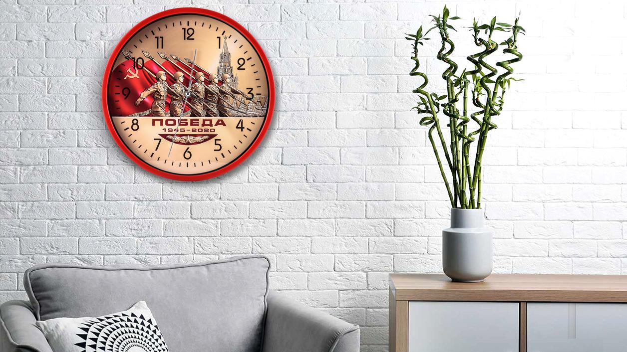 Настенные часы к 75-летию Победы «1945-2020»