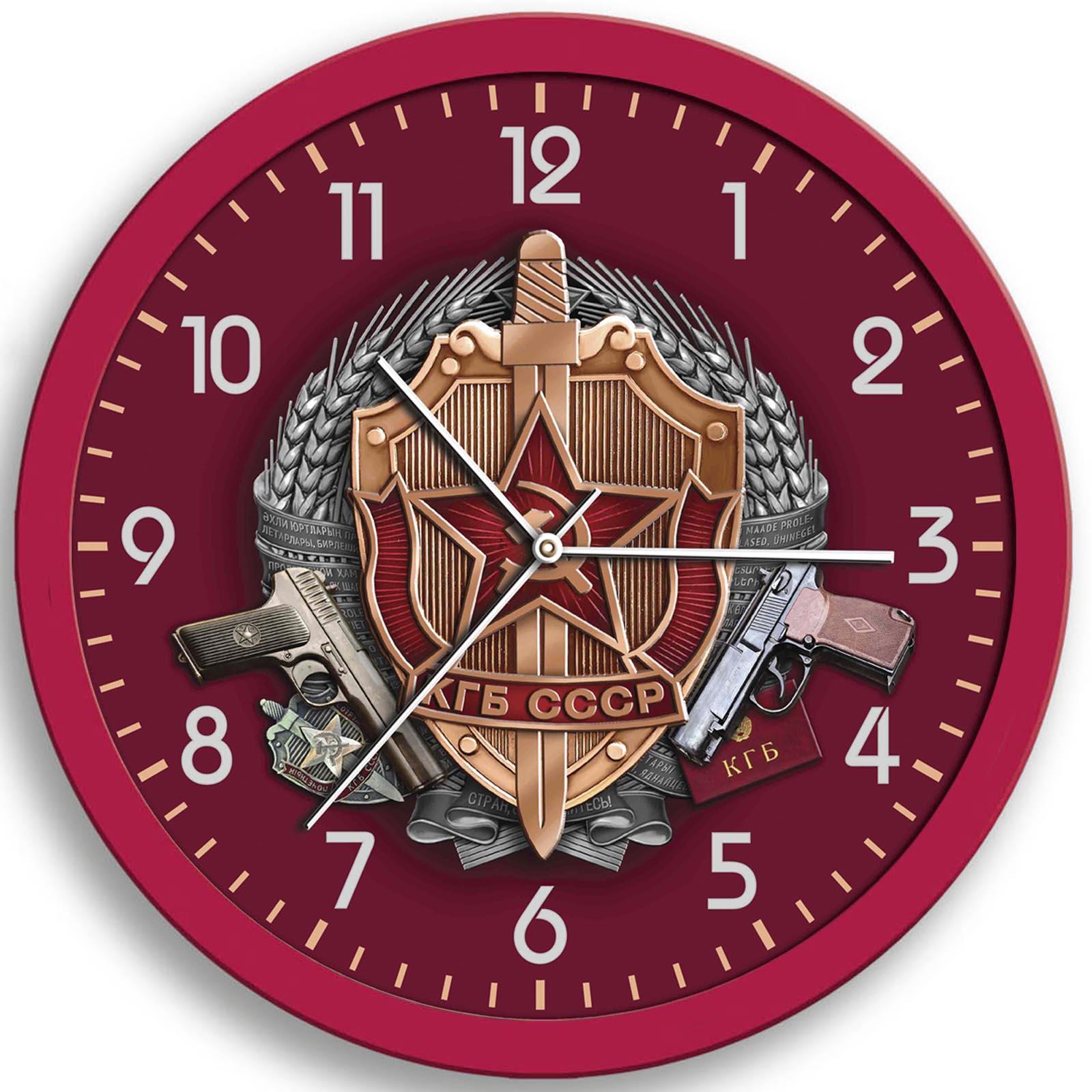 Настенные часы КГБ СССР