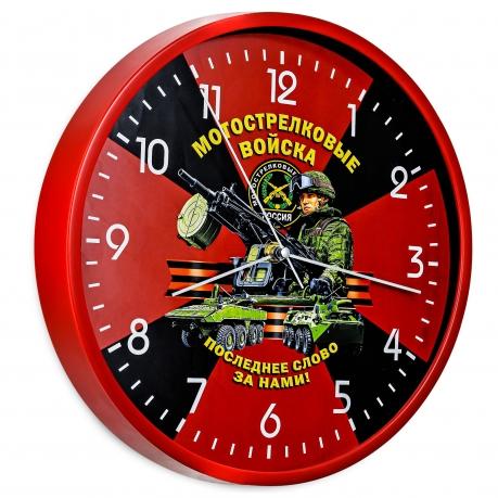 Настенные часы Мотострелковые войска