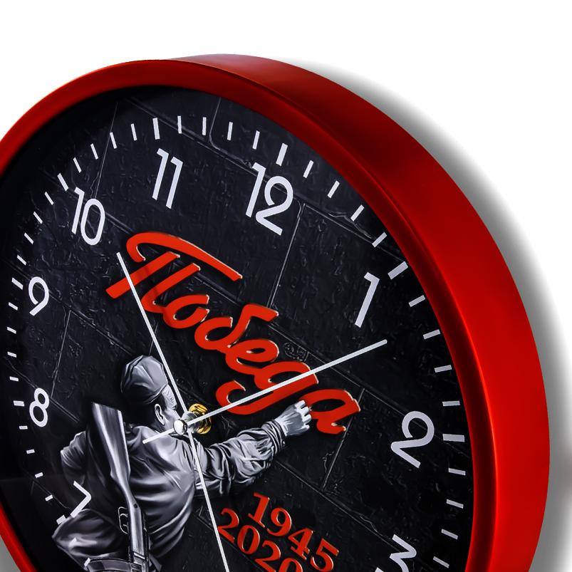 Настенные часы Победа. 1945-2020 к великому юбилею купить в Военпро