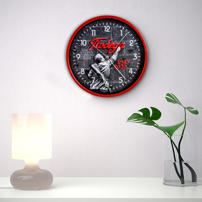 Настенные часы Победа. 1945-2020 к великому юбилею заказать в Военпро