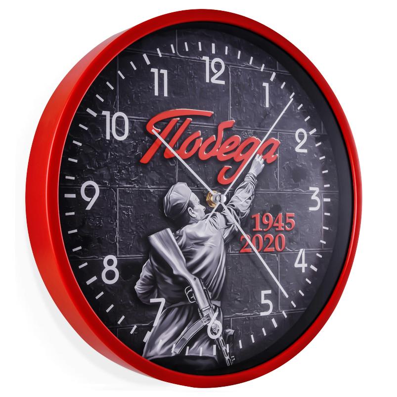 Настенные часы «Победа. 1945-2020» к великому юбилею