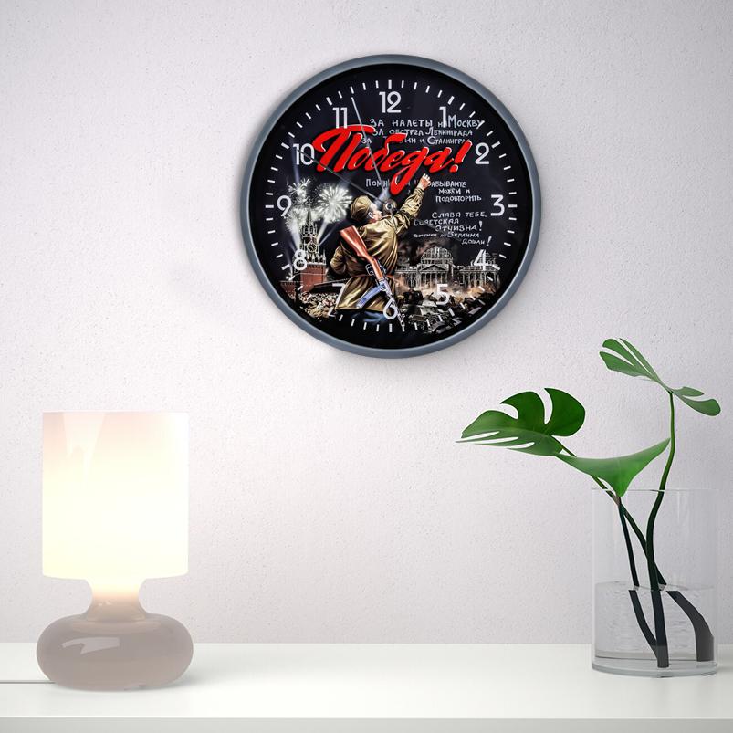 Настенные часы «Победа!» в подарок к 9 мая заказать в Военпро