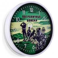 Настенные часы Пограничные войска