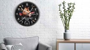 Настенные часы потомственному казаку
