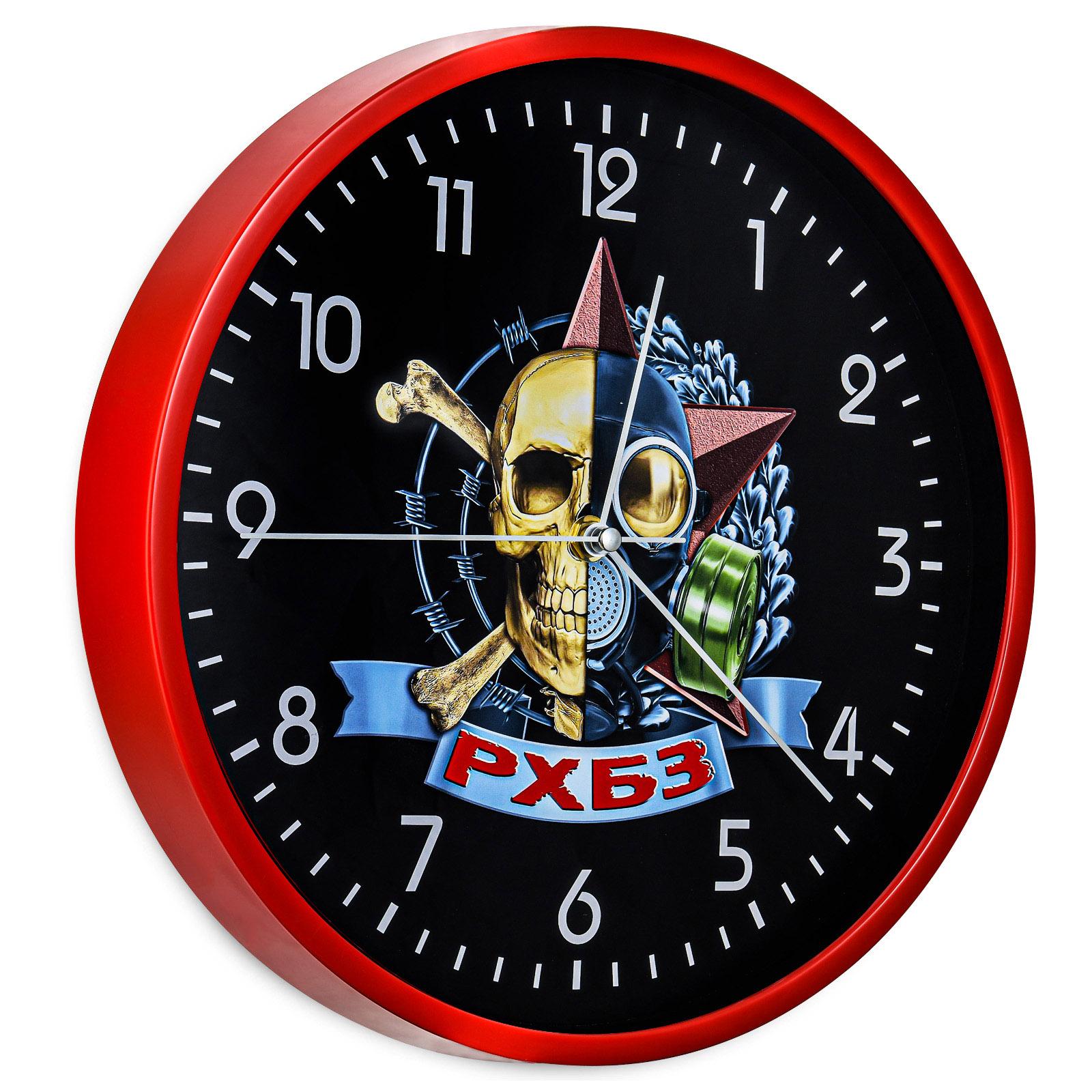 Настенные часы РХБЗ