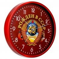 Настенные часы «Рожден в СССР»
