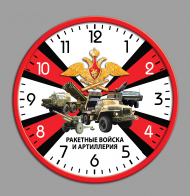 Настенные часы РВиА