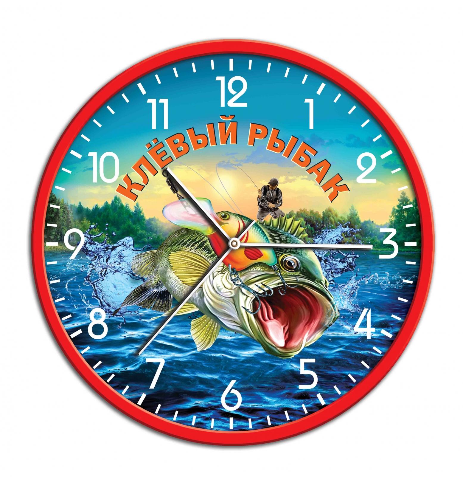 Настенные часы рыбаку с клевым принтом