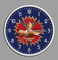 Настенные часы с эмблемой Спецназа ГРУ
