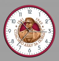 Настенные часы с портретом Жукова
