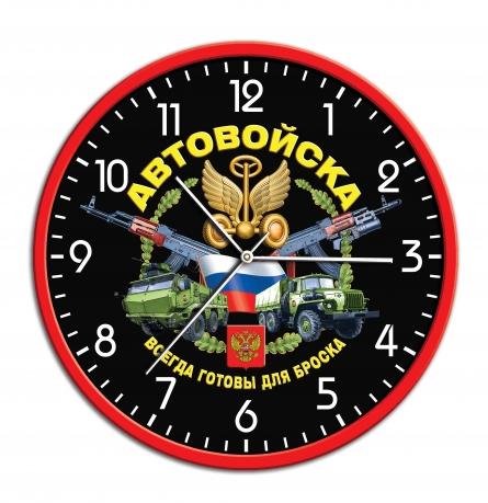 Настенные часы с символикой Автовойск