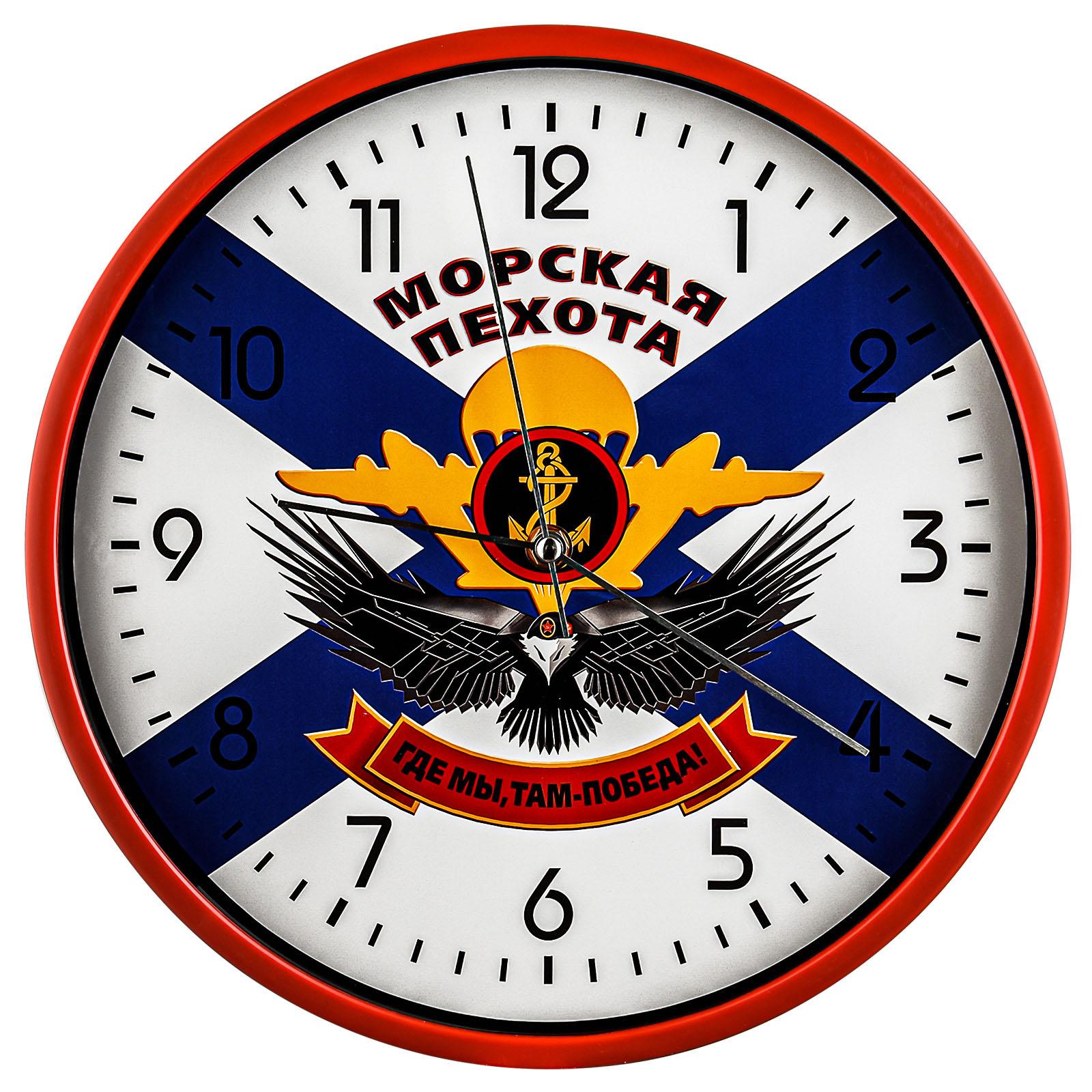 Купить настенные часы с символикой Морской пехоты