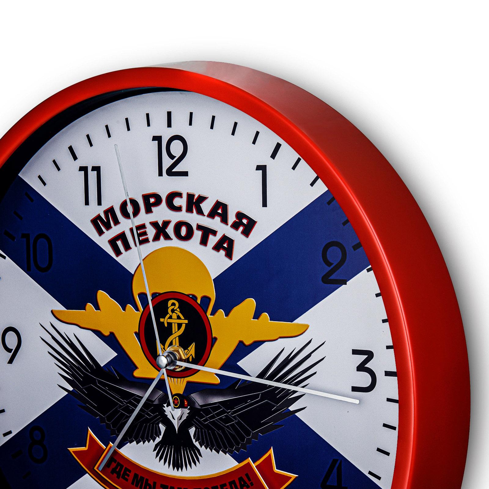 Настенные часы с символикой Морской пехоты