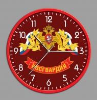 Настенные часы с символикой Росгвардии