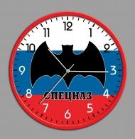 Настенные часы с символикой Спецназа ГРУ