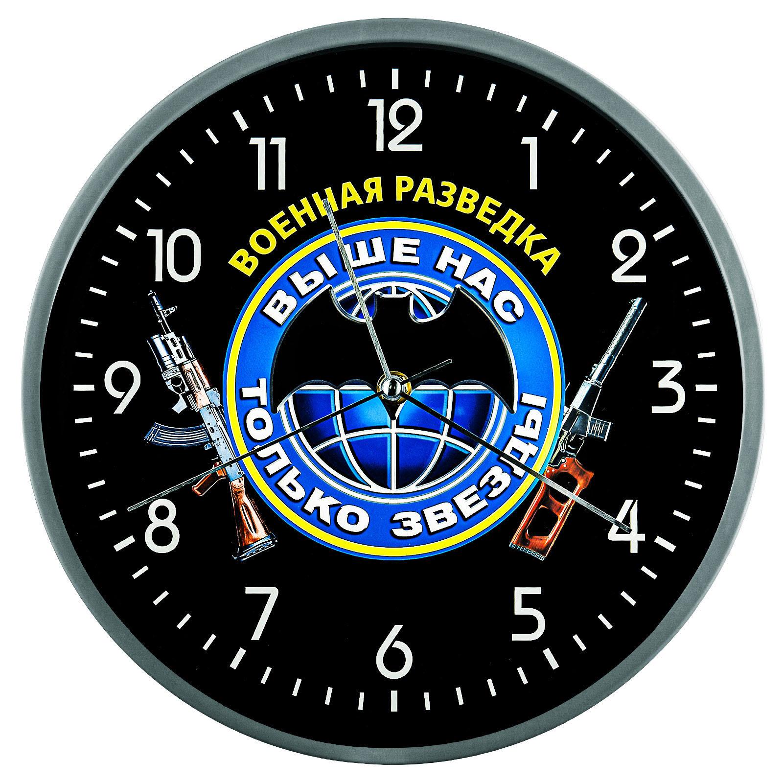 Недорого купить настенные часы с символикой Военной разведки
