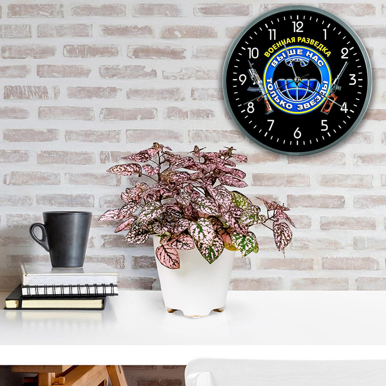 Настенные часы с символикой Военной разведки