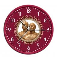 Настенные часы с Жуковым и Сталиным